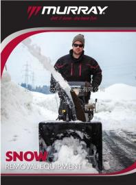STG1176 进口扫雪机 小型扫雪机 电动除雪机