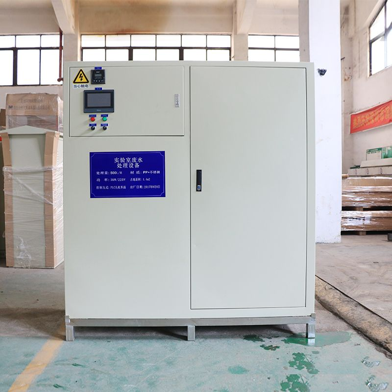 一体化医疗门诊实验室废水处理设备人机界面操作系统