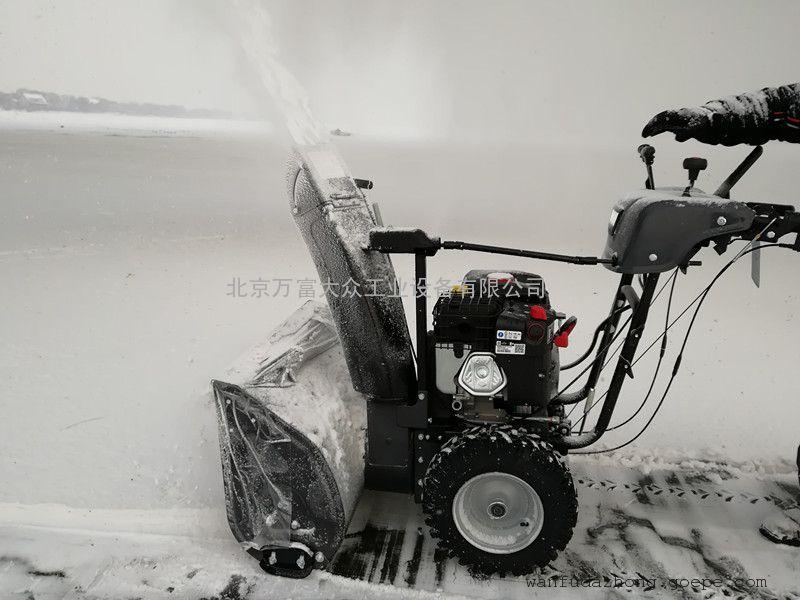 小型除雪机STG1176 清雪机 抛雪机