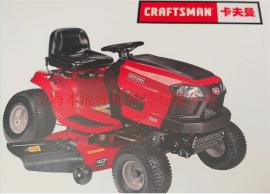 进口草坪车T2100坐骑式剪草机美国卡夫曼草坪机运动场草坪修剪机