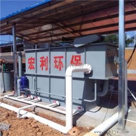 厂家直销气浮机 溶气气浮机 气浮设备价格低 工业污水处理设备
