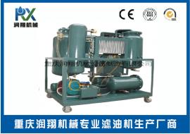 ZYD-F系列燃油/轻质油聚结分离式滤油机