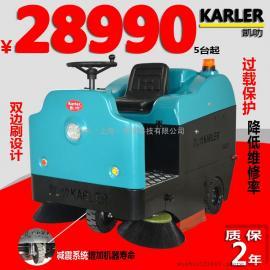 凯叻KL1400电动清扫车驾驶室全自动洒水吸尘扫地机
