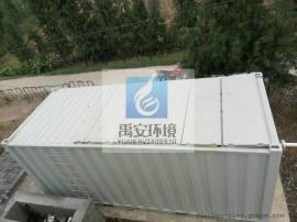 集装箱式生活污水处理MBR一体化91视频i在线播放视频YASH-150T附带91视频i在线播放视频间一体机