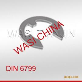 DIN6799开口挡圈E形挡圈