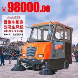 大型驾驶式全封闭扫地车 洁乐美KM-V7物业广场用煤矿厂清扫车