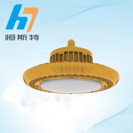 圆形LED防爆灯 电厂LED防爆灯200W