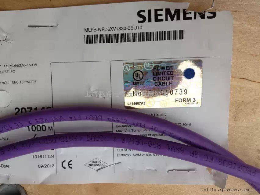 西门子PROFIBUS DP电缆UL标志