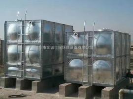 BDF�b配式水箱