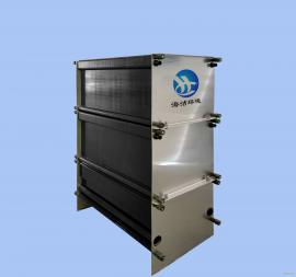 MBR膜组件 平板膜 中空纤维膜 海洁环境