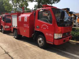 小型2吨民用泡沫消防车厂区用泡沫消防车