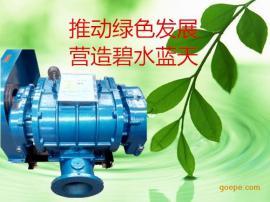 三叶罗茨鼓风机 增氧设备真空泵 鱼塘 曝气气力输送污水处理