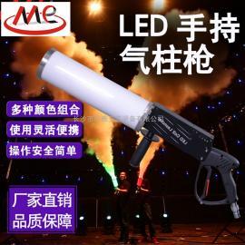 酒吧手持气柱枪CO2二氧化碳干冰枪舞台庆典LED手动控制气柱枪