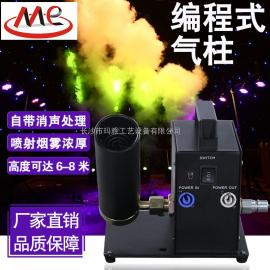 酒吧编程式气柱CO2二氧化碳气柱机大型舞台演出特效气柱烟雾机