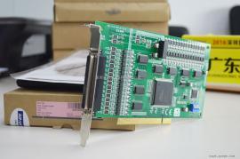研华PCI-1733 数字量输入卡