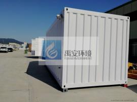 100T/D洗涤厂洗涤废水回用一体化设备YAXD-100T地表四类排放标准