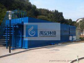 50吨核电站生活污水处理设备A2/O生活污水一体化水质净化设施