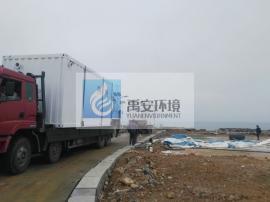 城中区鱼峰区柳南区垃圾转运站一体化废水处理设备YAZZ-10T