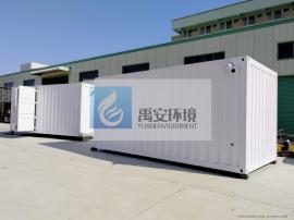 30吨高速公路加油站生活污水处理一体化机YAYL-30TMBR膜箱组件