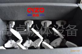 供应双轴桨叶连续式混合机 对流无重力桨叶搅拌机