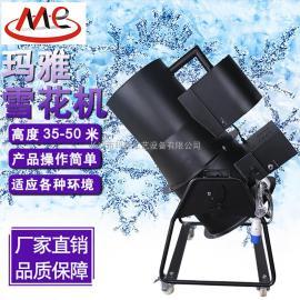 雪花�C�敉饩瓢苫�c舞�_2500W泡泡�C 大型游��鲋��雪造雪�C器