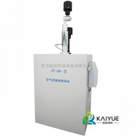 KY-6H型β射线法在线颗粒物监测仪