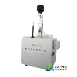 第三方检测KY-6H型β射线在线颗粒物监测仪