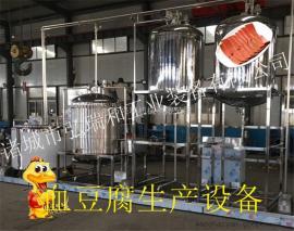 全套血豆腐生产线-血豆腐全套加工设备-散装血豆腐生产线厂家
