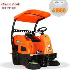洁乐美KM-V2A驾驶式扫地机工厂学校物业用电瓶驾驶式扫地车