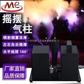 玛雅摇摆气柱二氧化碳CO2气柱机舞台婚庆庆典特效烟雾机