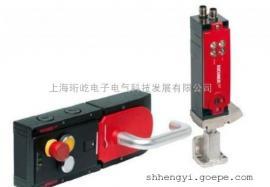 安士能MGB-AP系列多功能安全门控系统