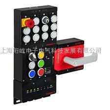 安士能MGB-AR系列多功能安全门控系统