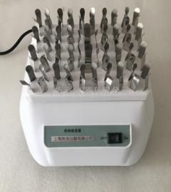 KR-B青霉素振�器,�物振�器