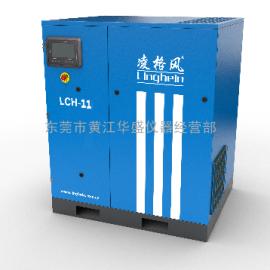 凌格风永磁变频螺杆式空压机 LCH55 LCH75-8