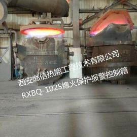 全国供应 垃圾发电厂烤包器灭火检测报警 钢包火焰检测器