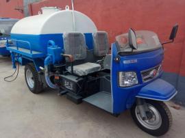 想要购买一辆农机三轮洒水车哪里可以买到三轮洒水车多少钱一辆