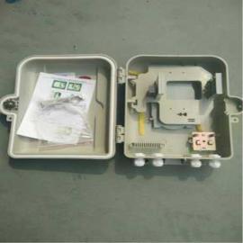 ABS+PC16芯插片式分光箱分 分纤箱 16芯分纤箱 分路器箱