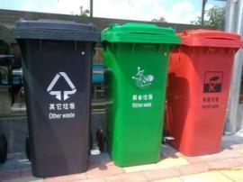 扬州塑料垃圾桶厂家-广陵小区垃圾桶供应-湾头镇市政垃圾桶