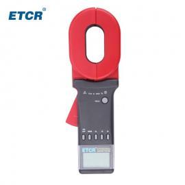 钳形接地电阻仪