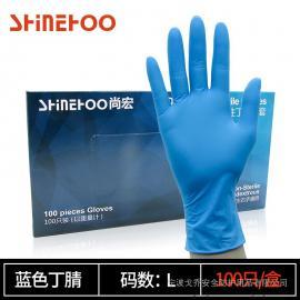 蓝色丁腈手套,适用于理发店,熟食店特别是电子行业特选