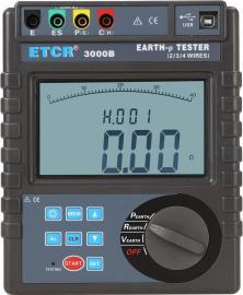 土壤电阻率/接地电阻仪