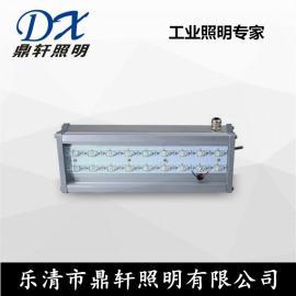 鼎轩厂家GMD9122-18W防眩应急低顶灯