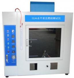IEC60695水平垂直燃烧测试仪/ul94燃烧试验箱