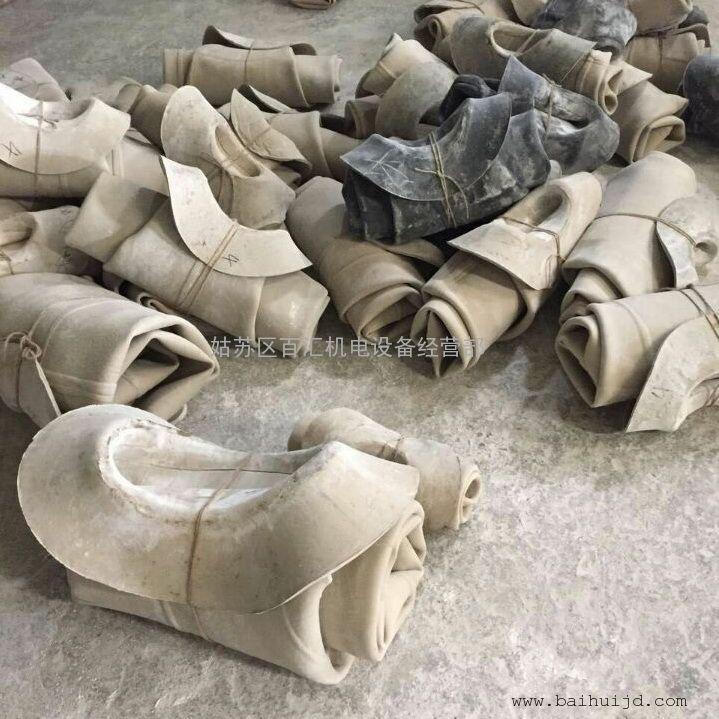 消防气压罐气囊生产厂家 膨胀罐橡胶气囊 稳压罐皮囊