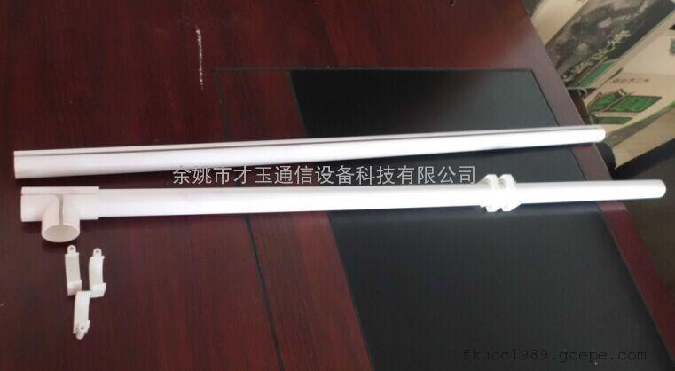 厂家开模批发新款10MM皮线专用C型管
