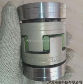ROTEX GS28/38 6.0-45无齿隙弹性联轴器