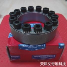 德国RINGFEDER胀紧套RfN7012胀套80x120动力锁免键轴衬