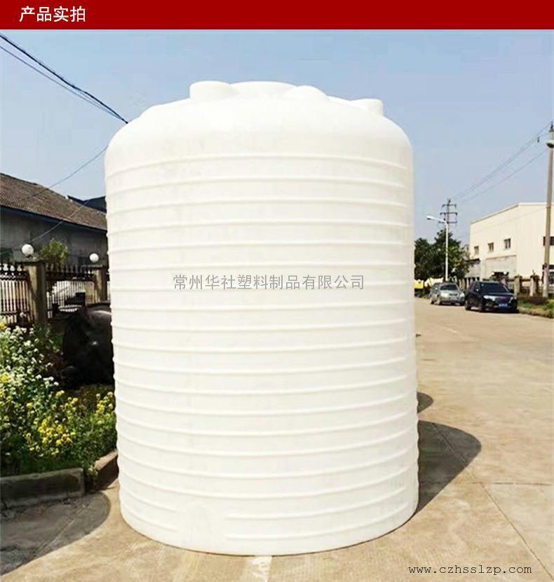 10T 环保塑料水箱平底水箱污水箱厂家直销