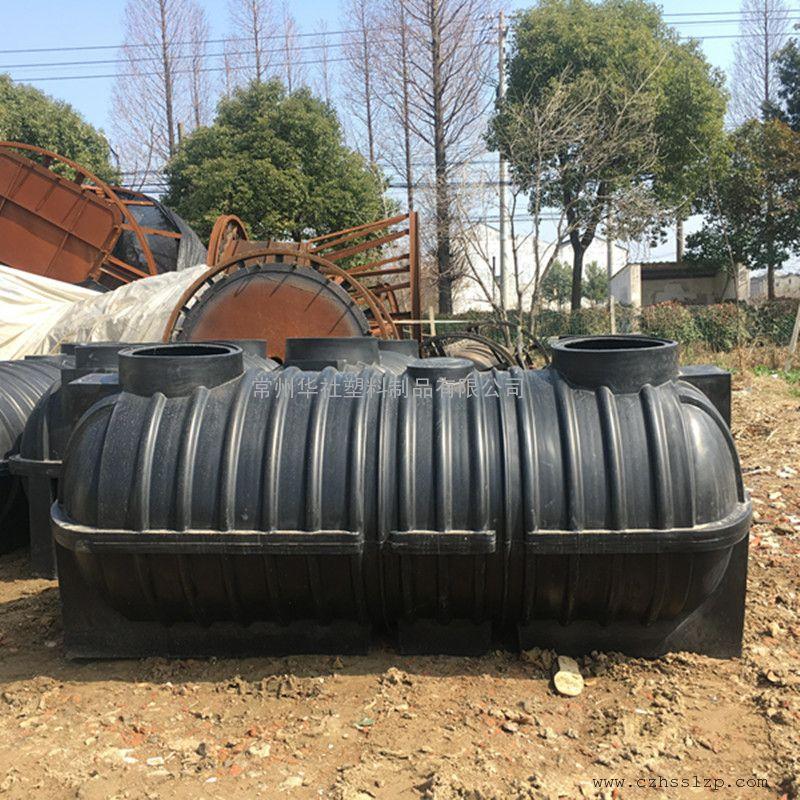 3乘方新款滚塑化粪池一体化化粪池乡村改大自然粪池厂家