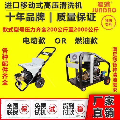 0-500公斤清洗机厂家直销一台起售